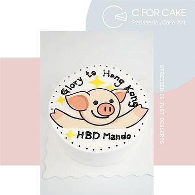 連豬擁抱 Cream Cake