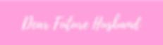 DFH logo.png