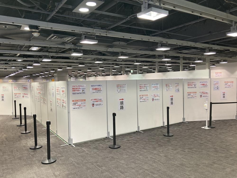 名古屋市栄の新型コロナウイルスワクチン接種会場