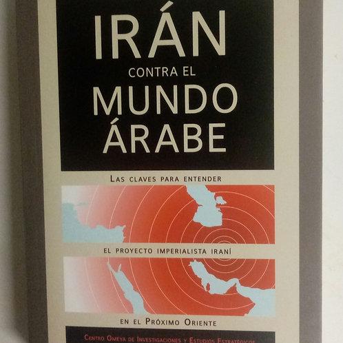IRÁN CONTRA EL MUNDO ÁRABE (CENTRO OMEYA DE INVESTIGACIONES)