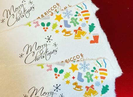 クリスマスのプレゼント、もう決めましたか?