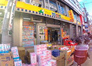 どらっぐぱぱす(薬局)3店舗