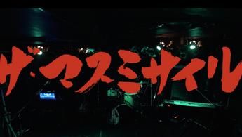 ザ・マスミサイル × 新宿Marble