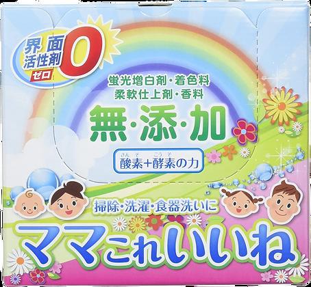 ママこれいいね 酸素(過炭酸ナトリウム)+酵素の洗浄剤