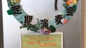 2020年2月24日の富山市民プラザ フルートアンサンブル