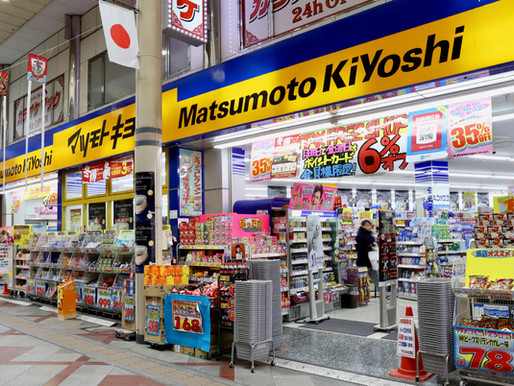 Japan's No.1 drugstore chain to open in Vietnam