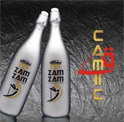 ZAM4.jpg