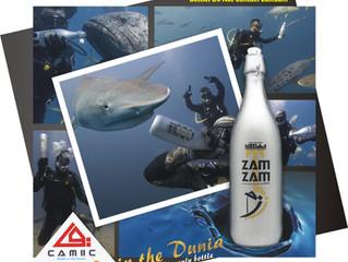 World's First Designer Zamzam Bottle
