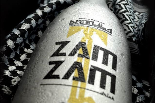 close up on zamzam bottle