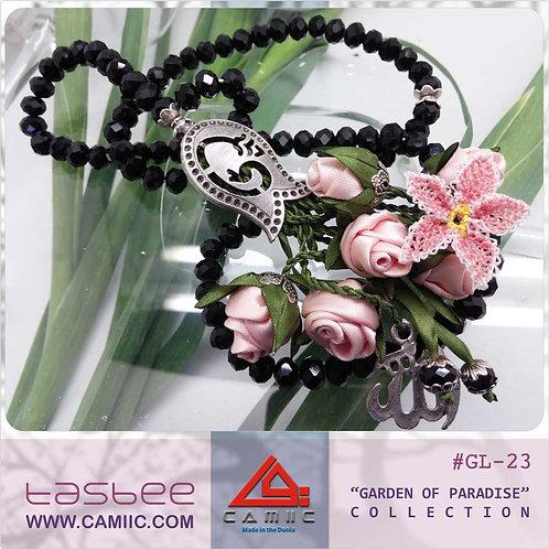 TASBEE - GL23