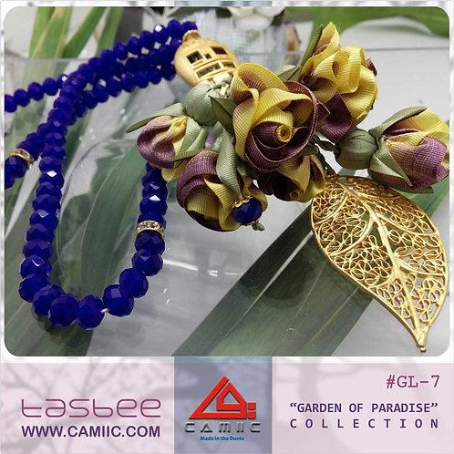 TASBEE - GL07