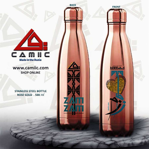 ZamZam Rose Gold