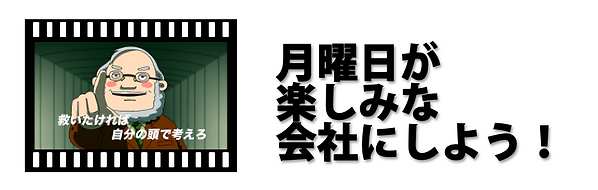スクリーンショット 2021-06-02 21.14.40.png