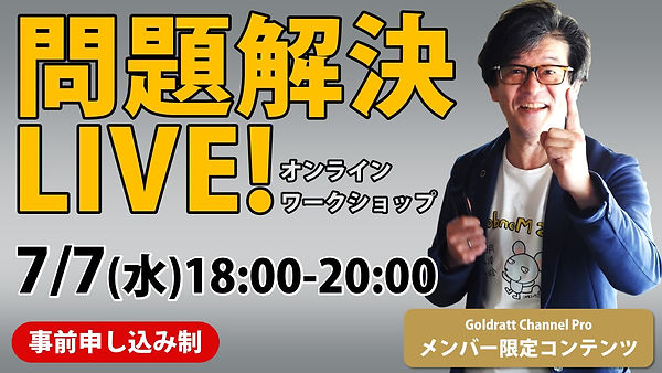 2021-07-07_LIVE!.jpg