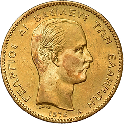 Greece 1876 50DR-h.png