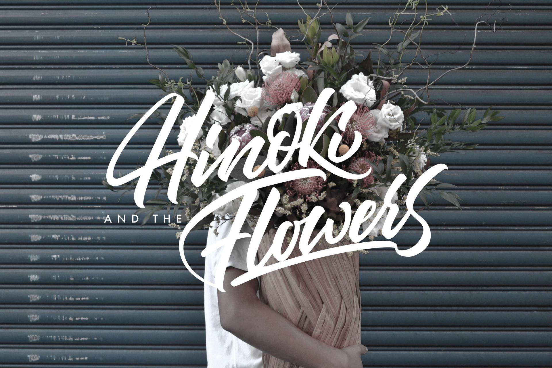 hinokiandflowers.jpg