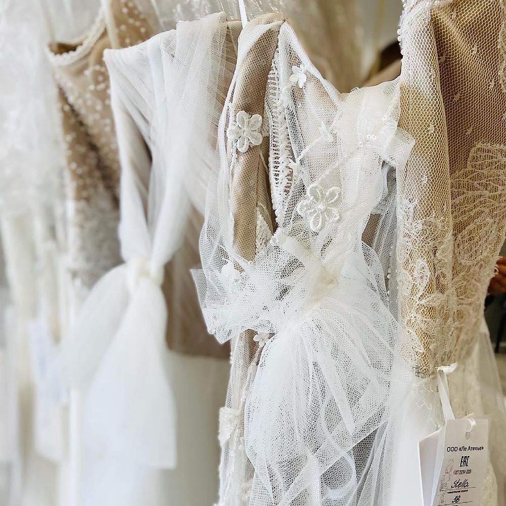 Brautkleider 2022 LeRina
