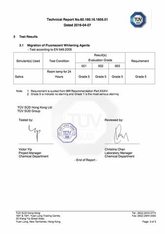 可遷移性螢光劑檢測報告3