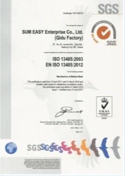 ISO13485 International Medical Equipment Certification