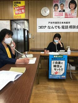 戸田 市議 選 埼玉 県 「クレイジー君」当選無効に 戸田市議選で初当選も居住実態なし―