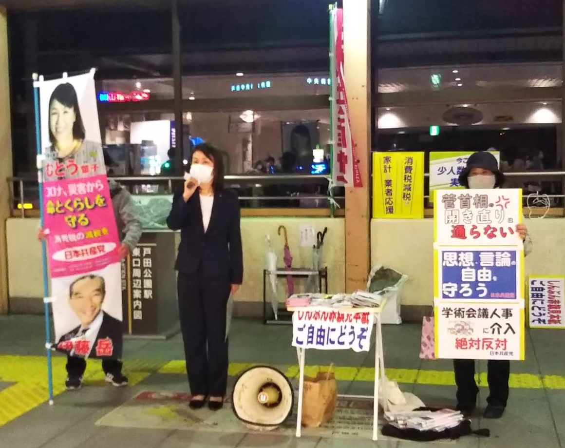 駅頭 (2)
