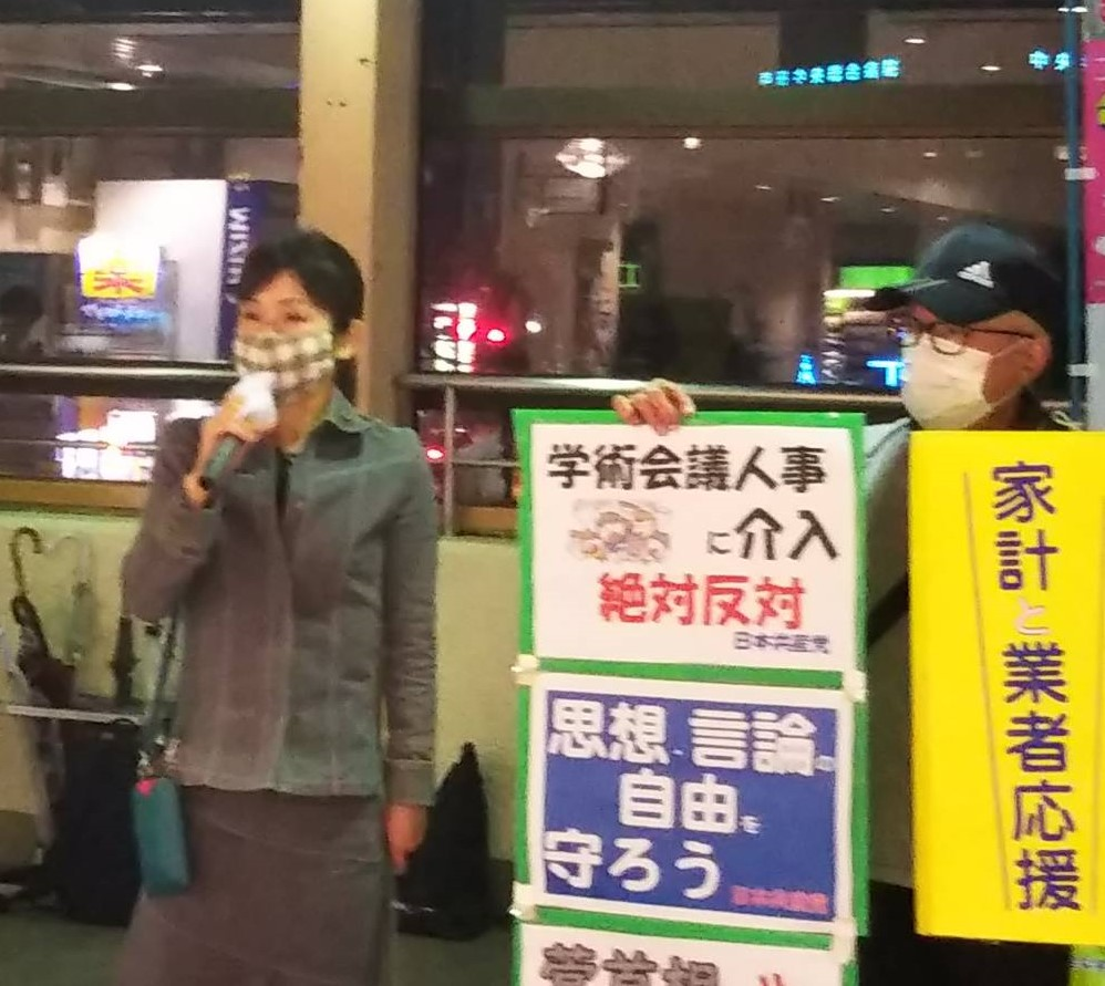 駅頭 (3)