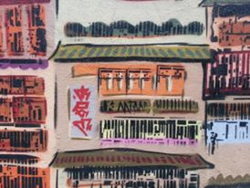 Kowloon wall city mural for G.O.D by Alex Croft