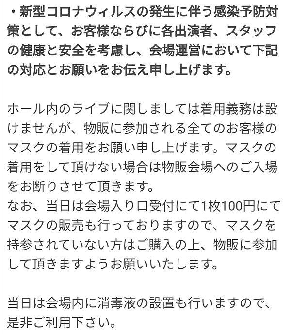 Screenshot_20200221_120957.jpg