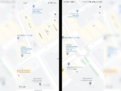 Google Haritalar, Sokaklarda İnanılmaz Detaylar Sunan Özelliğini Dünyada 4 Şehir İçin Yayınladı