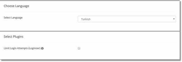 Türkçe WordPress Kurulumu - Dil Seçimi