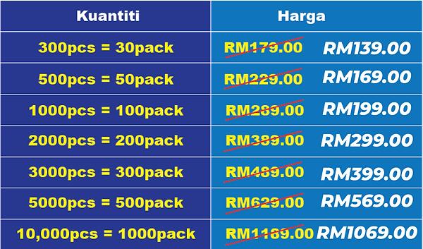 harga sampul untuk website-01.png