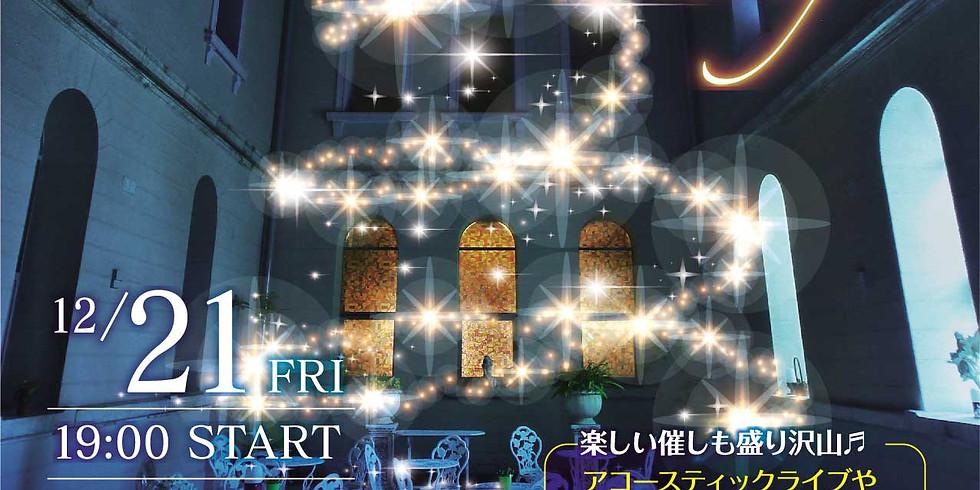 日本スクラム会12月クリスマスパーティー