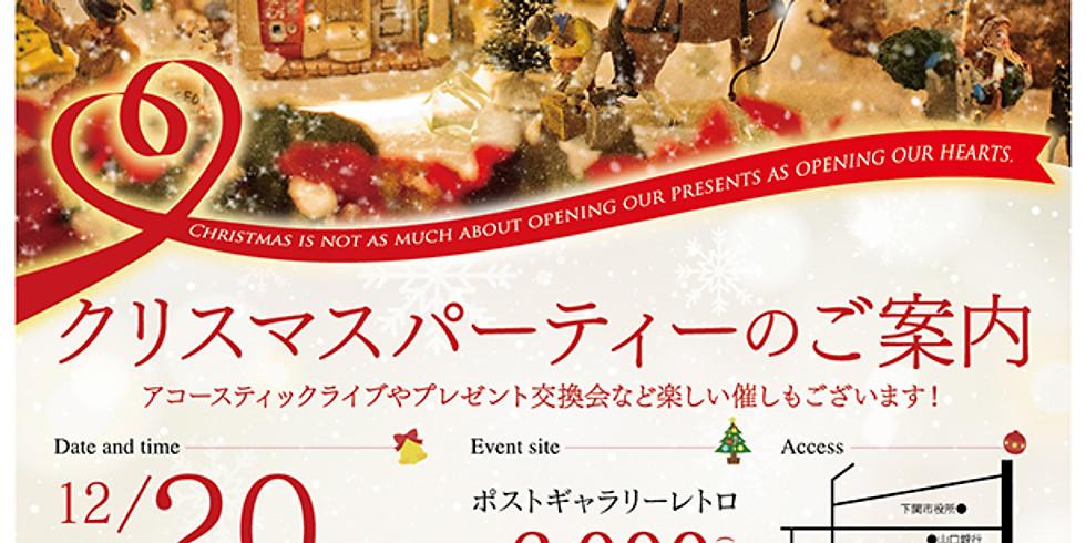 日本スクラム会クリスマスパーティー