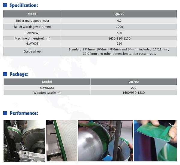 Guide Welding Machine spec.png