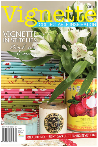 Leanne's House - Vignette Issue 5-- Magazine only--By Leanne Beasley