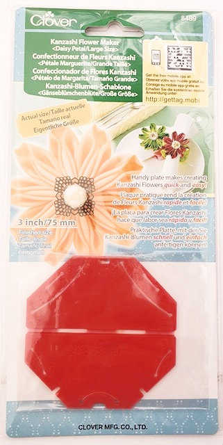 3 inch Kanzashi Flower Template