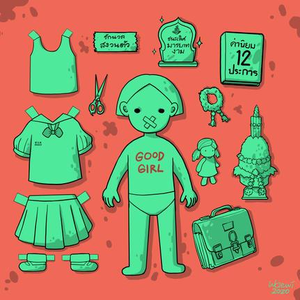 ตุ๊กตากระดาษเด็กดี Decent paper kid doll