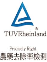 1080506-農藥去除率檢測logo.png
