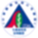 1080506-中華驗證logo.png