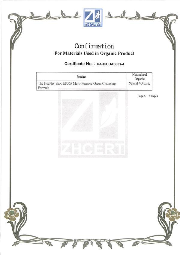 15COAS001金鑽有限公司英文證書(1080215)-5.jpg