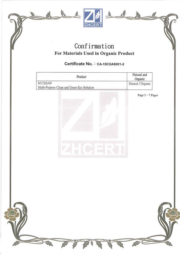 15COAS001金鑽有限公司英文證書(1080215)-3.jpg