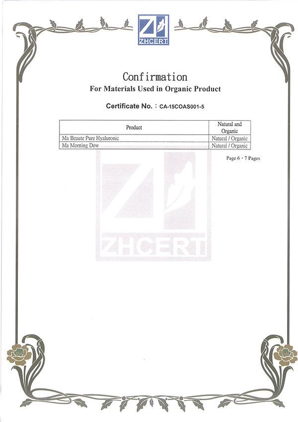 15COAS001金鑽有限公司英文證書(1080215)-6.jpg
