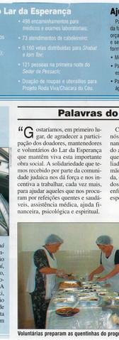 2006 Tribuna Judaica  pg3.jpg