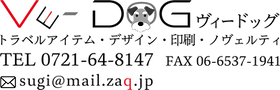 191219 Ve-Dog.png