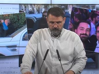 (Видео) ВMPО го откри идентитетот на пapaполициските структури кои xapaaт во Битола