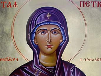 ПРЕПОДОБНА МАЈКА И ЧУДОТВОРКА: Утре се слави Св. Петка, за многу години Петковден