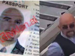 Убиец на грчки полицајци добил македонски пасош за 48 часа