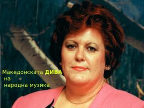 Загина во сообраќајка, но ние Македонците ќе ја паметиме засекогаш: Кротката дива на народна музика