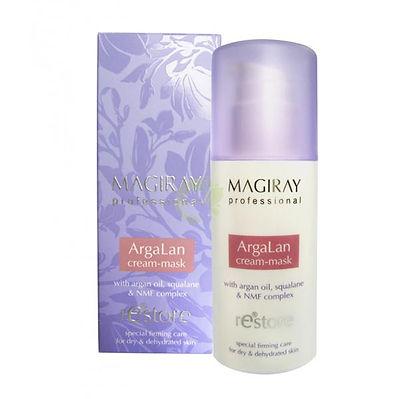magiray-argalan-cream-mask.jpg