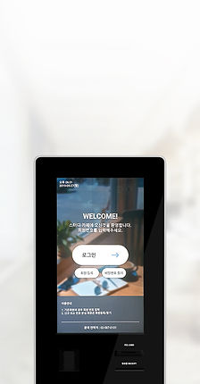 ssk_banner_back_mobile.jpg
